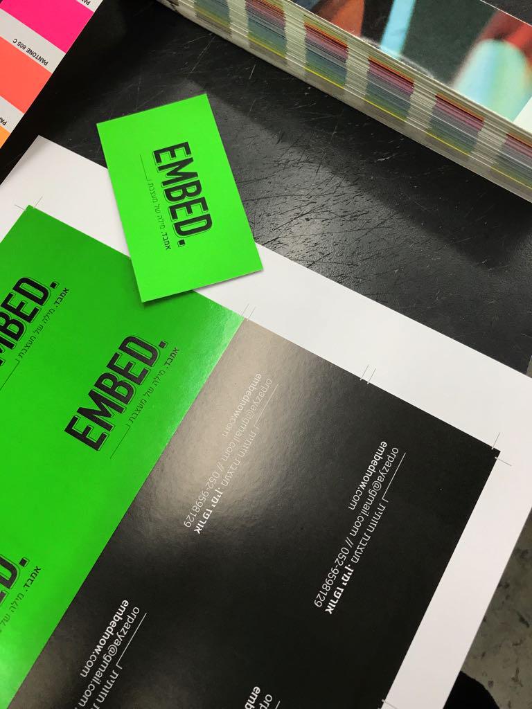 טסט צבע, כך הדפסתי כרטיסי ביקור בצבע ניאון ירוק // אמבד אורפז ימין