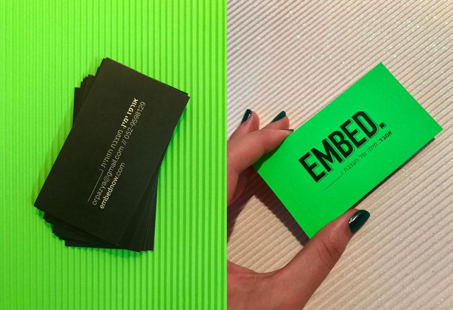 כרטיסי ביקור בצבע ניאון ירוק // אמבד אורפז ימין