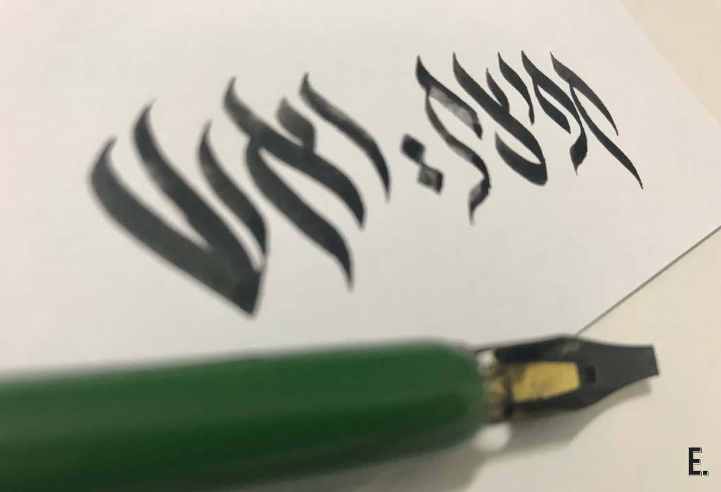 כתיבה בשטף / לכתוב בלי לחשוב, לכתוב אותנטי ולערוך משם // פלואו, אמבד אורפז ימין, 2020